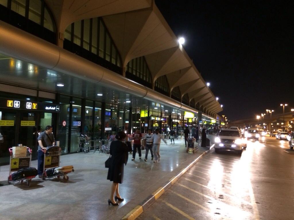 Dubai Intl Airport Booking com